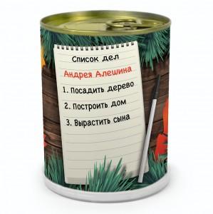 Именной набор для выращивания кедра именной набор для выращивания свадебного дерева
