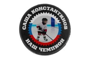 Именная хоккейная шайба с фото шайба нулевой отскок
