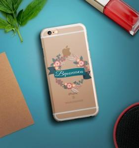 Именной чехол для iPhone Цветы прозрачный именной чехол для iphone знаменитость черный