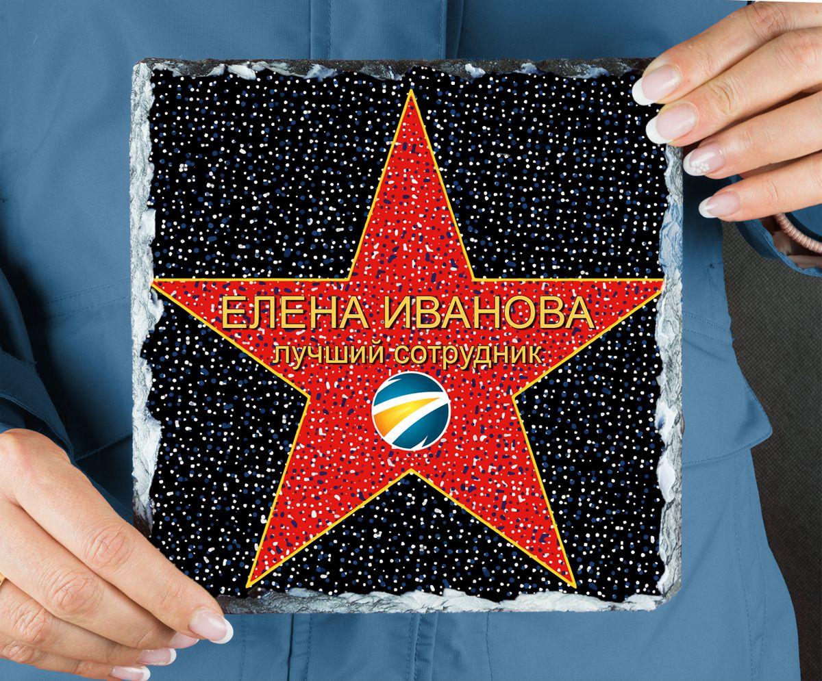 Фирменная Голливудская Звезда - камень