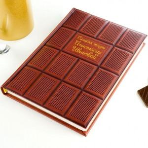 Ежедневник Все будет в шоколаде радиатор отопления dia norm compact ventil 22 500x800