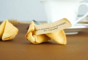 Печенье с предсказаниями Добрые пожелания 8 шт. печенье misura fibrextra 120г