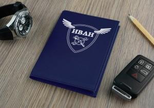Обложка для автодокументов Классика темно-синяя авто и мото аксессуары lifan 320 1