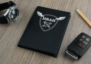 Обложка для автодокументов Классика черная авто и мото аксессуары lifan 320 1