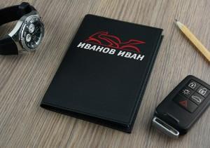 Обложка для автодокументов Спортбайк черная