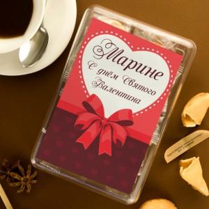 Печенье с предсказаниями Валентинка 8 шт. печенье misura fibrextra 120г