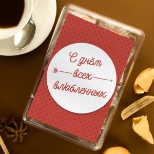 Печенье с предсказаниями С днем всех влюбленных 8 шт. печенье misura fibrextra 120г