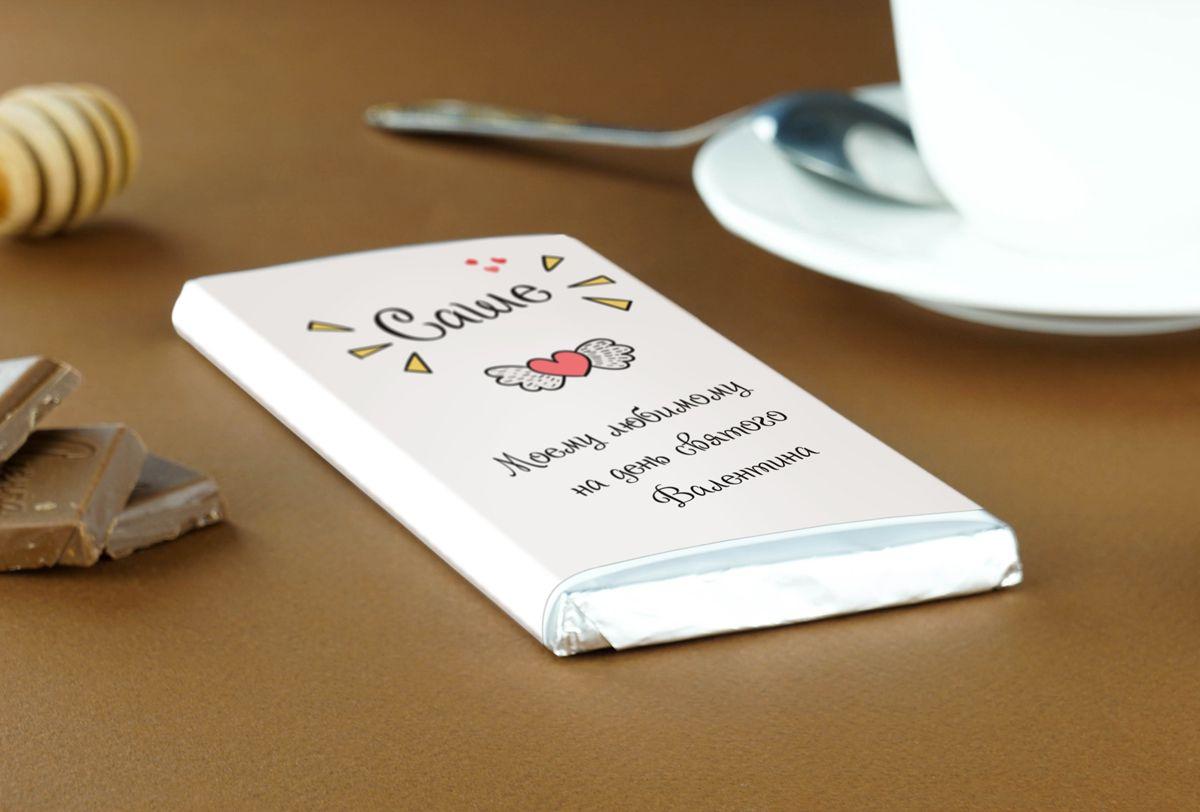 Написать любимому на открытке, поздравления день снабженца