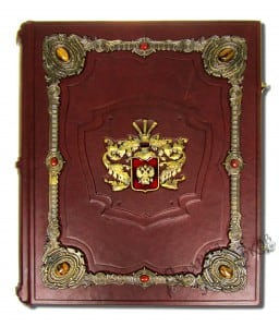 Родословная книга *Дворянская* специи большая кулинарная книга в футляре
