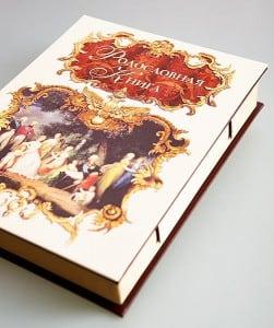 Родословная книга Эрмитаж в футляре специи большая кулинарная книга в футляре