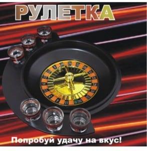 Пьяная рулетка на 6 рюмок пьяная рулетка – подарок для шумной вечеринки