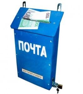 Почтовый ящик для писем и бабла почтовый ящик union science and technology
