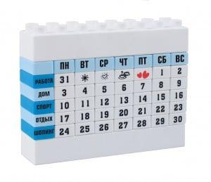 Настольный календарь Планы на месяц календарь настольный 2015 святые целители 10507