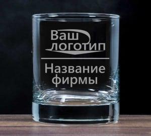 Фирменный бокал для виски бокал для виски юбилейный