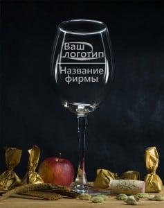 Фирменный бокал для вина бокал для вина маки gabriel бокал для вина маки