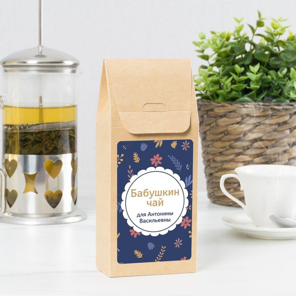 Именной чай «Для бабушки»
