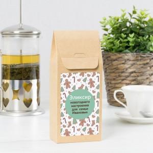 Именной чай «Эликсир новогоднего настроения» цена