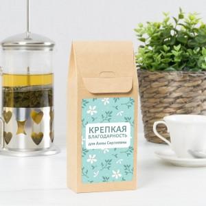 Именной чай «Крепкая благодарность»