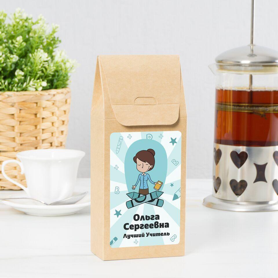 Именной чай «Лучший учитель» от 390 руб