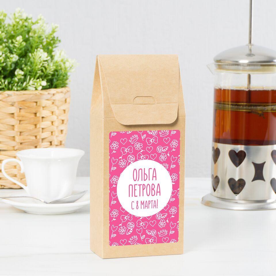 Именной чай «С 8 марта»