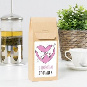 Именной чай «С любовью от нее»