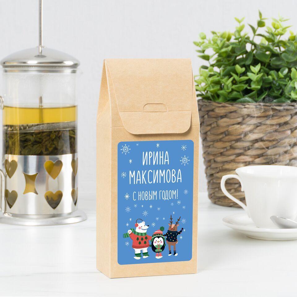 Именной чай «С Новым годом»