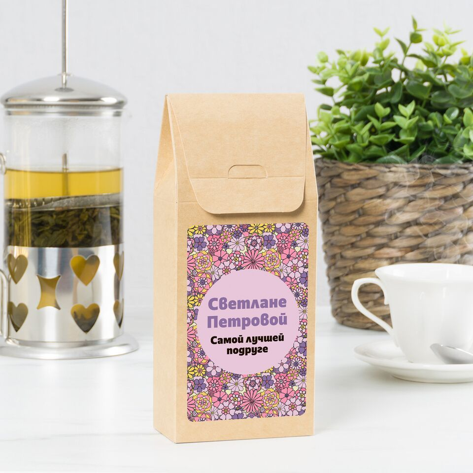 Именной чай «Подруге»