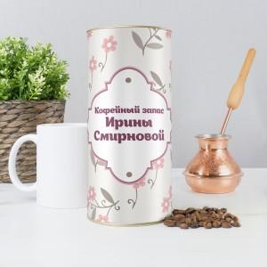 Именной кофе «Кофейный запас для нее»