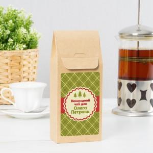 Именной чай «Новогодний чай» стоимость