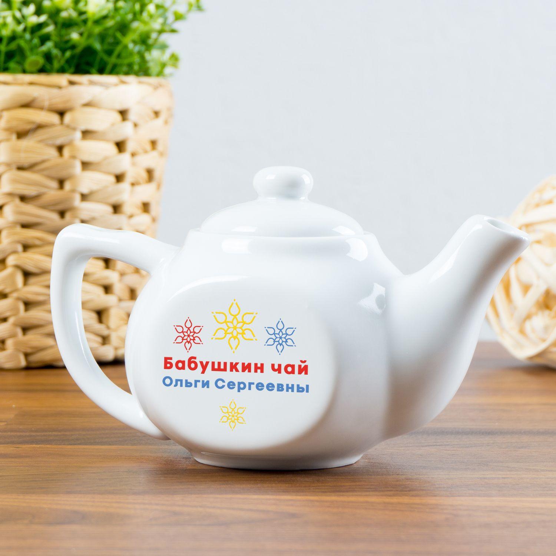 Заварочный чайник «Бабушкин чай»