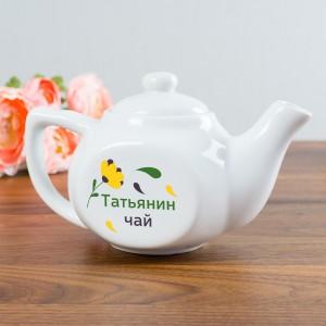 Заварочный чайник «Именной» заварочный чайник зебра cardew design
