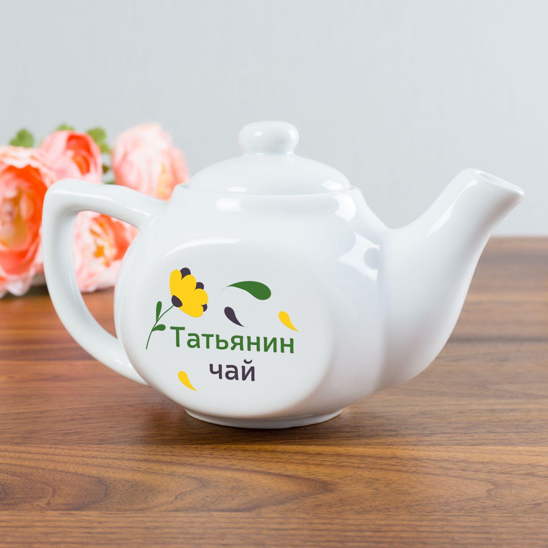 Заварочный чайник «Именной»