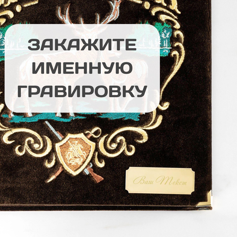 """Фотоальбом """"Моя охота"""" - 3"""