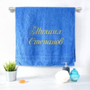 Фото - Полотенце 70х140 с именной вышивкой (синее) azzimato 5392