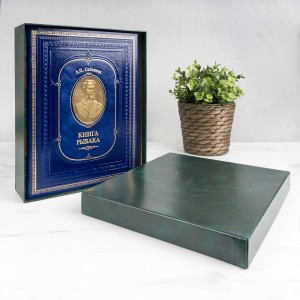 Подарочное издание «О жизни и ловле пресноводных рыб. Л.П. Сабанеев»