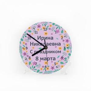 Часы «С праздником 8 марта» именные дарья донцова с праздником 8марта рассказы о любви
