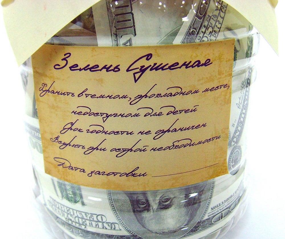 коттеджа должно сколько денег дарят на свадьбу экономическую тематику