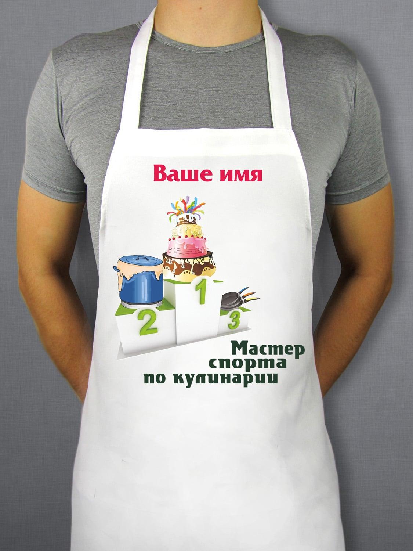 Фартук *Мастер спорта по Кулинарии*