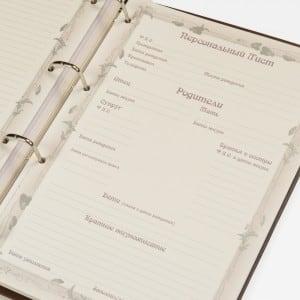 Родословная книга *Ретро* санкт петербургская дворянская родословная книга роды чье внесение
