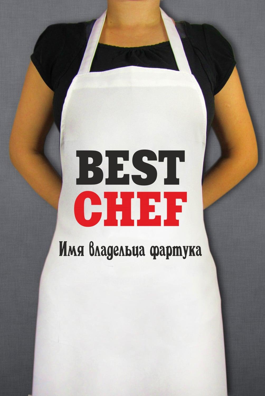 "Фартук ""Best chef"" - 2"