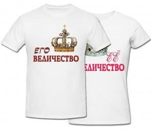 Комплект футболок *Их Величество* комплект футболок levi's® 8217600050