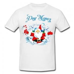 Футболка *Дед Мороз* футболка dicroc 82150 2015 b0e3b4ed