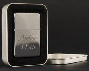 Зажигалка Silver с гравировкой