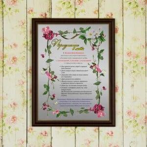 Подарочный диплом (плакетка) *Признание в любви* (женщине) конфедициально диплом училища в любом городе россии ode12