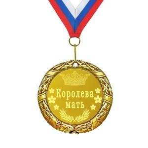 все цены на Медаль *Королева мать*