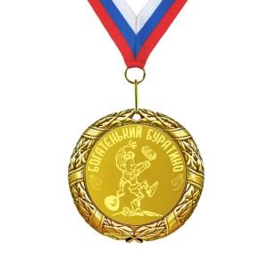 Медаль *Богатенький Буратино* cy may hair 22 22 22 22
