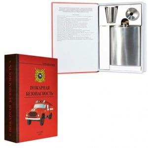 Забавная книга - Пожарная безопасность книги эксмо большая книга богатства и счастья подарочное издание