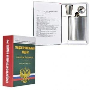 Забавная книга - Градостротельный Кодекс забавная книга справочник металлурга