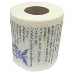 Туалетная бумага Англо-русский разговорник туалетная бумага 500 евро