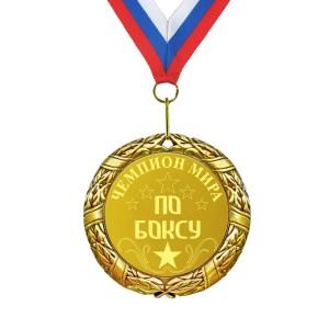 Медаль *Чемпион мира по боксу* цены онлайн